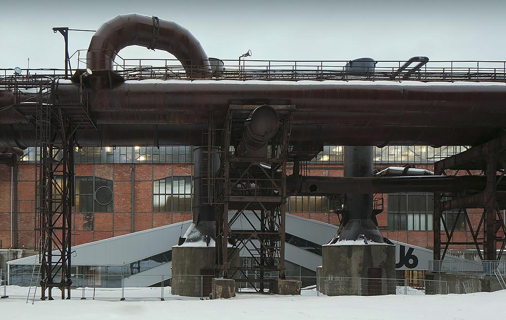 VI. energetická ústředna Vítkovice